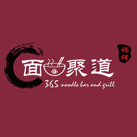 365 Noodle Bar and Grill